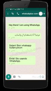 واتساب بلس 2018 الان بأكثر من لغة مع ترجمة احترافية